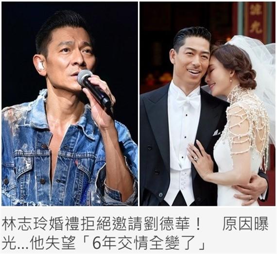 林志玲婚礼拒邀刘德华是什么原因?林志玲一句话解决尴尬