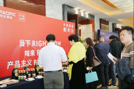 中醬醬油助力全國餐飲酒店業2019年會盛典完美收官