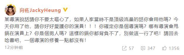 汪小菲力挺滕华涛:他绝对不是甩锅的人 是文法上的问题