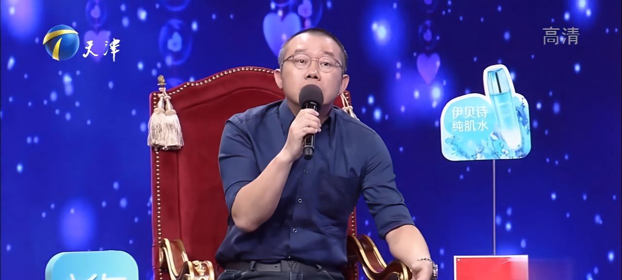 涂磊称女嘉宾自认洒脱,谈恋爱不是养宠物