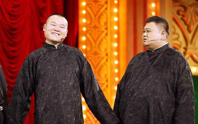 德云社演员怒怼观众引热议,孙九香被紧急取消演出,他们膨胀了?