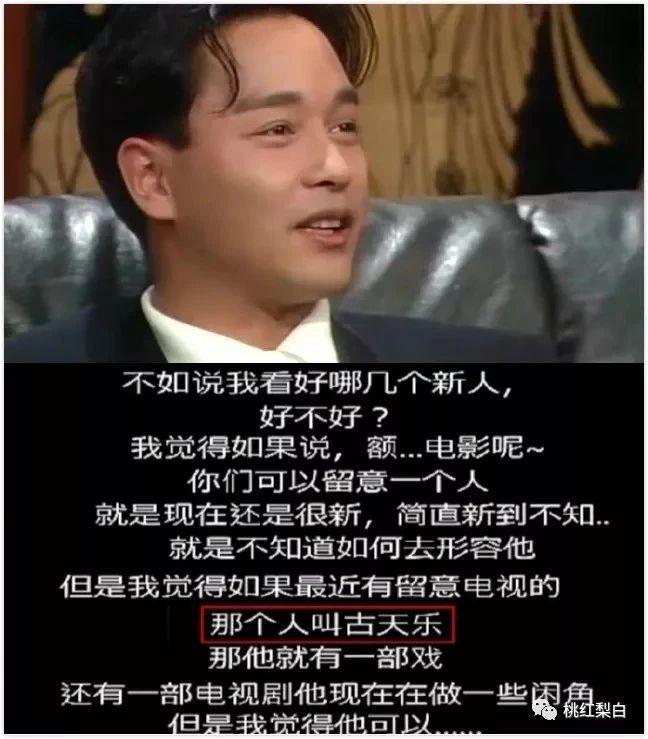 古天乐萱萱18年再合作,掀起了一波《寻秦记》回忆杀