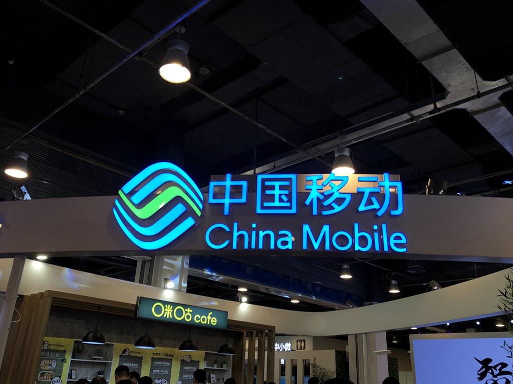 中国移动预测明年5G手机市场超1.5亿 Q4出现千元机