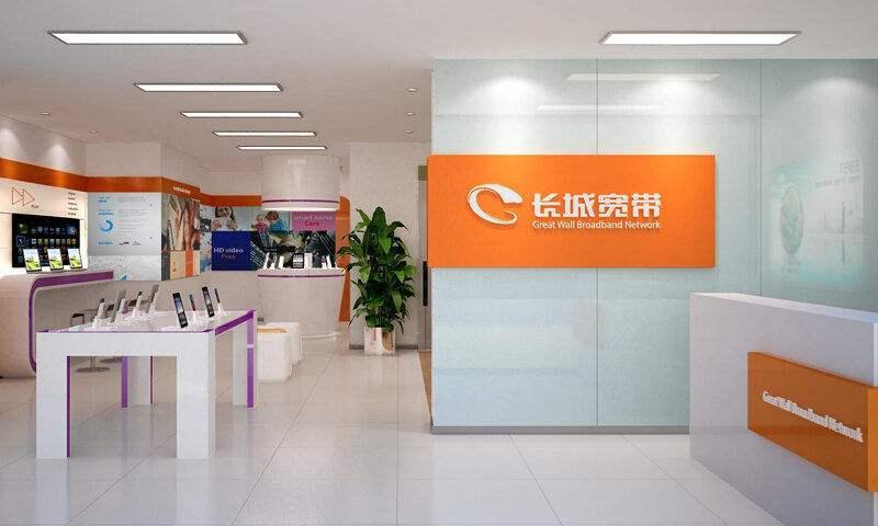 長城寬頻運營商澄清:並未退出市場 還在繼續運營