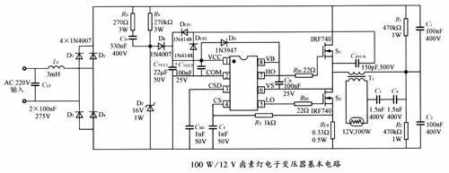 电子变压器基础知识解析__凤凰网