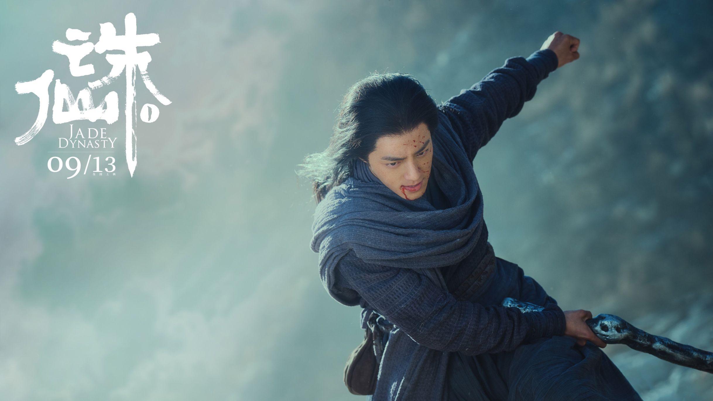 《诛仙Ⅰ》让人收获意外之喜,自带电影感的肖战未来可期