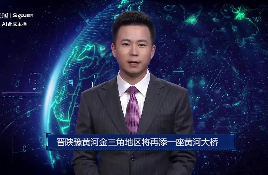 晋陕豫黄河金三角地区将再添一座黄河大桥