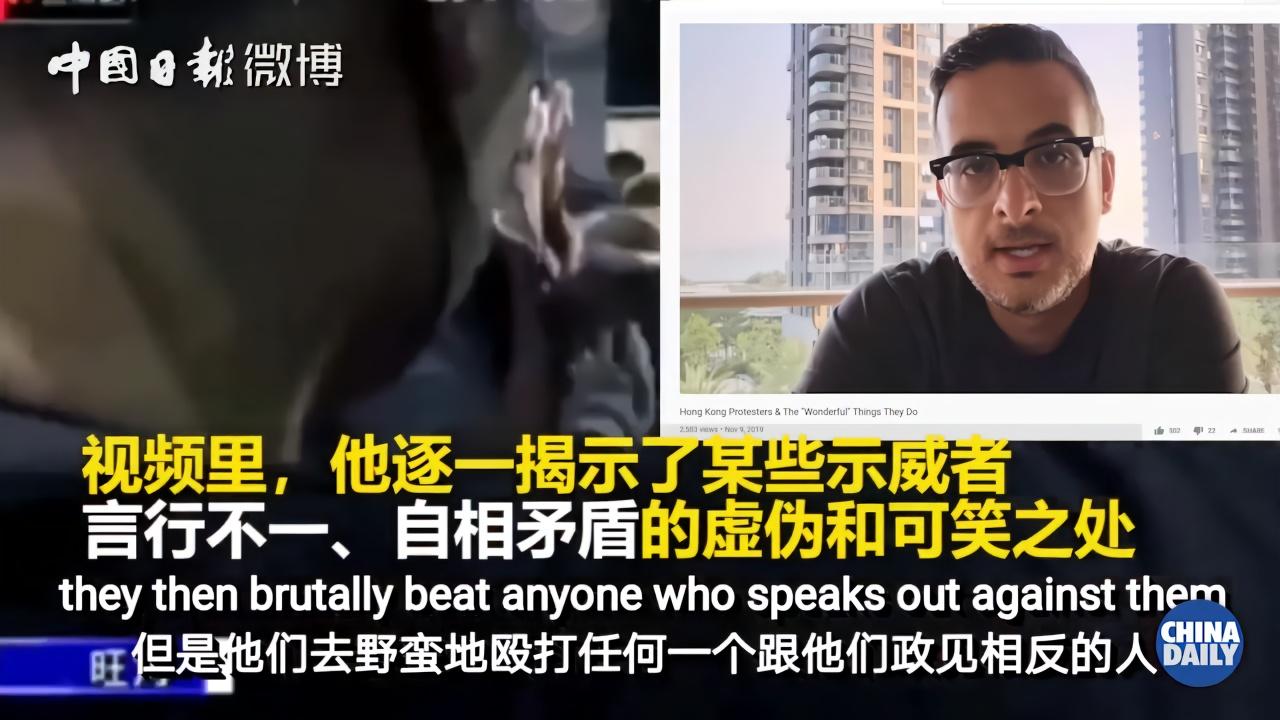 """老外揭露香港示威者两副面孔:看看他们都干了什么""""好事""""?"""