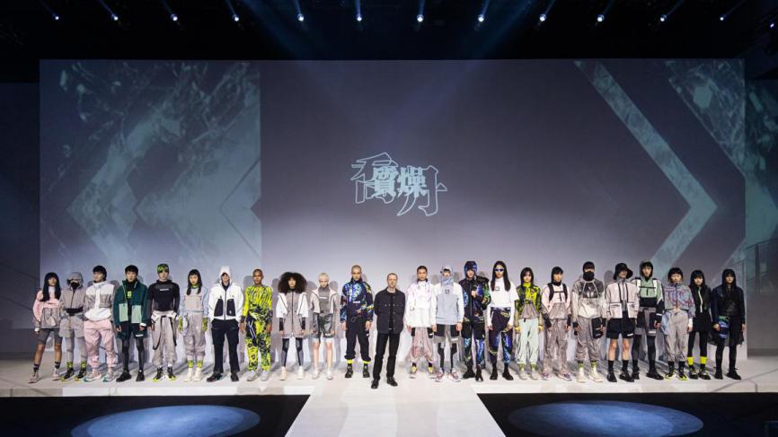 幻构未来,乔丹质燥携Tim Coppens亮相中国国际时装周