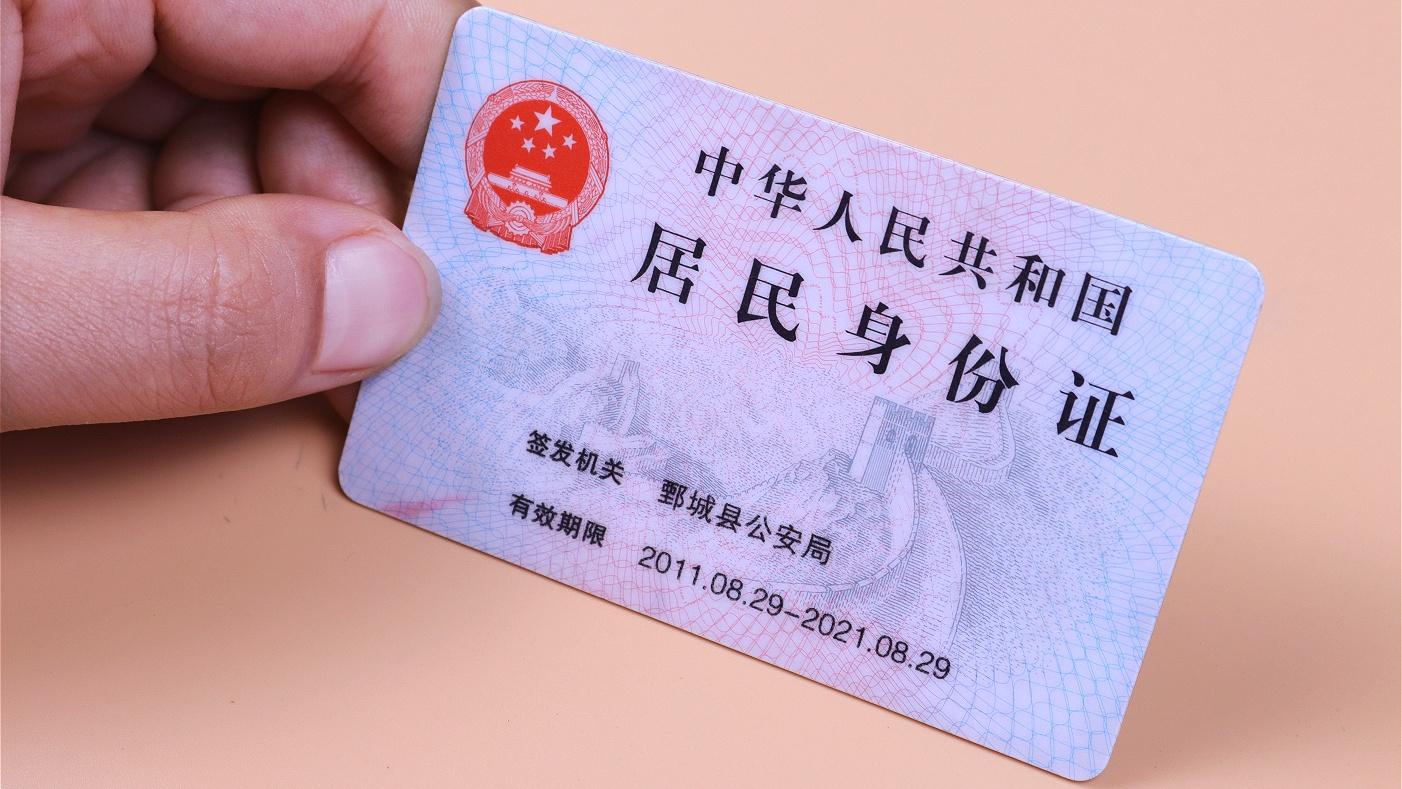 家里人有身份证的要留意,现在清楚还不算晚,叮嘱家人们,很重要
