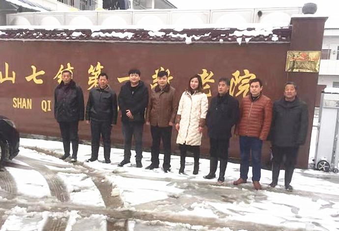 舒城:山七镇许金芝的创业脱贫路