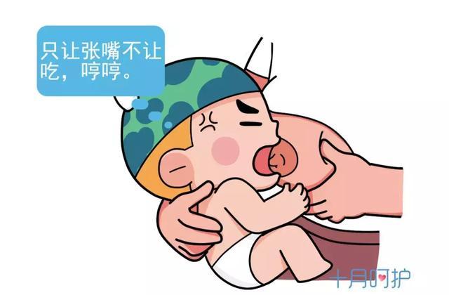 当妈之难,哺乳占一半!比首让娃吃饱,大夫更不安宝妈做这件事