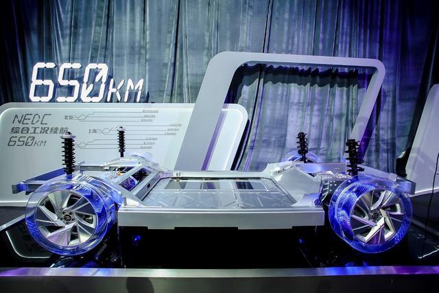 超6万种定制组合 广汽新能源Aion LX四驱版预售30万起售