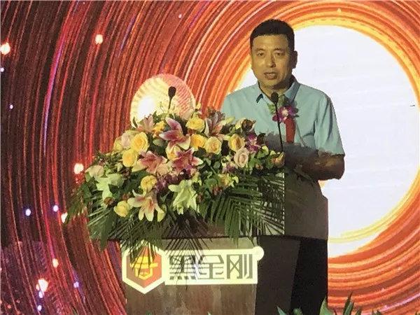 黑金刚董事长邓金刚