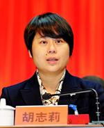 胡志莉任湖北省十堰市委常委、组织部长(图/简历)