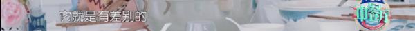 怪不贰贰得秦海璐在这么多人面前翻利剑眼…古迹暖暖花田摄影会