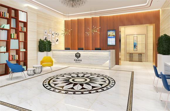 99新标酒店走进阳信,用脚步丈量齐鲁大地 99新标酒店
