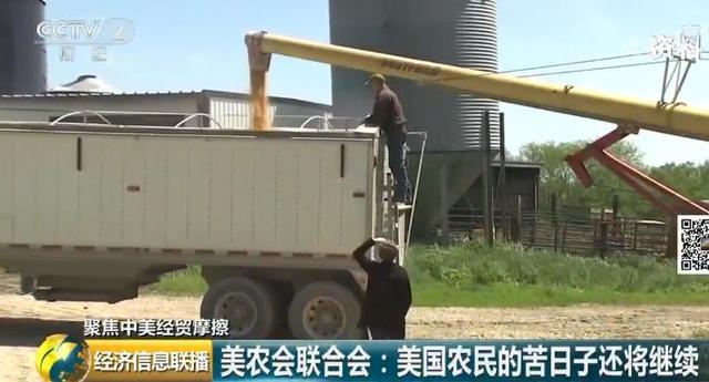 http://www.jywjkt.com/caijingguanzhu/186660.html