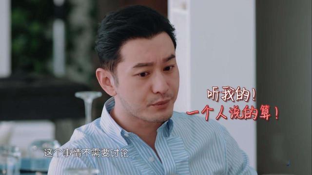 黄晓明:请放过赵薇吧!黑恋、捆绑,你要消耗赵薇到何时?