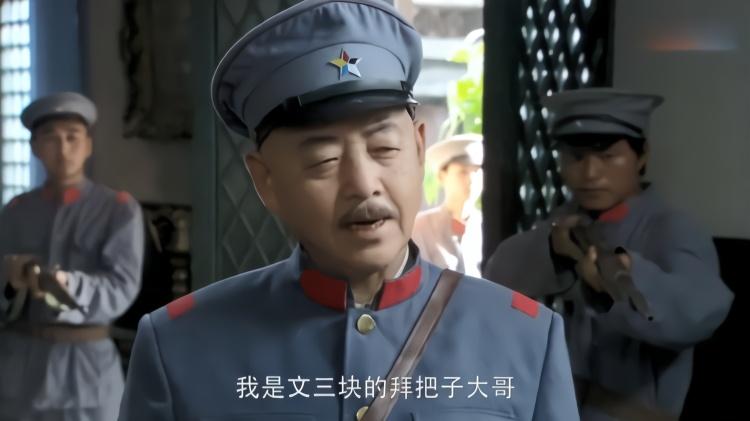 影视:军官欺负郎中,不料人家拜把子大哥是司令,这下哭都没地哭