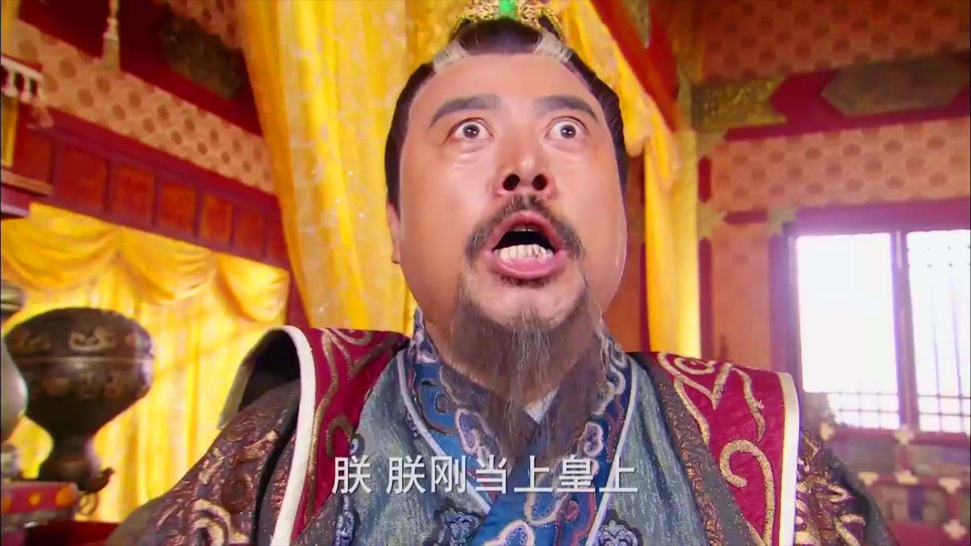 皇叔逼李世民退位,以为自己就要登基称帝,不料下秒就暴毙