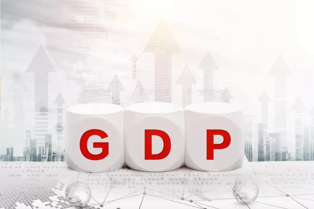 """地方GDP数据""""注水""""?国家统计局出大招了"""