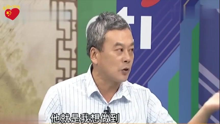 谈节目_台湾节目:看看大陆20年的巨变,台湾还有什么值得骄傲