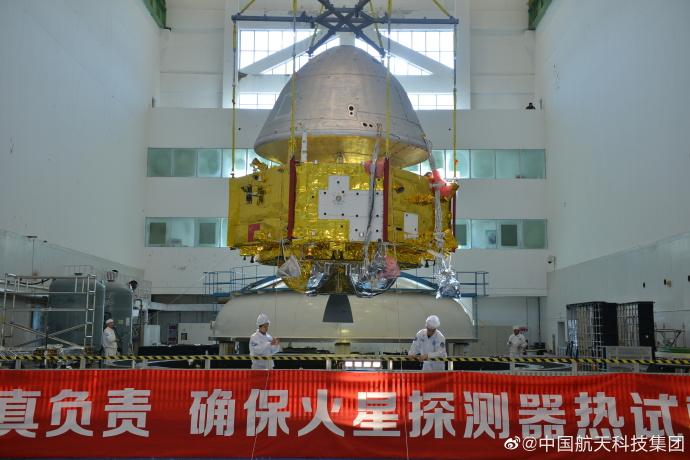 中国火星探测器首次公开亮相
