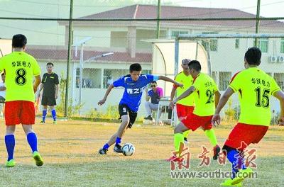 举办机关足球赛的目的是为机关球迷提供