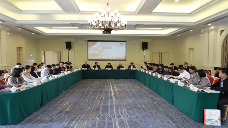 陈云与新中国建立和建设学术研讨会在上海召开