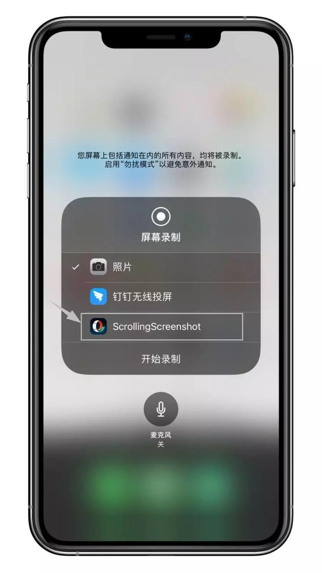这应该是目前为止,iphone上小米的长最好工具截图订单写错手机号图片