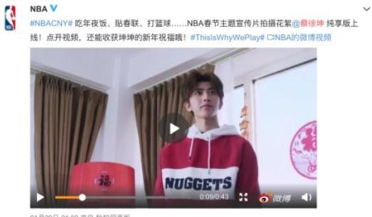 官宣!宁泽涛正式成为法甲推广大使,球迷吐槽和NBA找蔡徐坤一样
