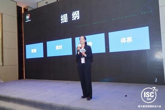 中国科学院丁丽萍:电子数据取证是网络