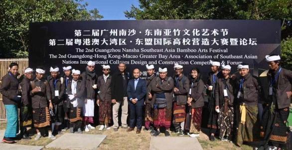 以竹为媒!第二届广州南沙东南亚竹文化艺术节开幕