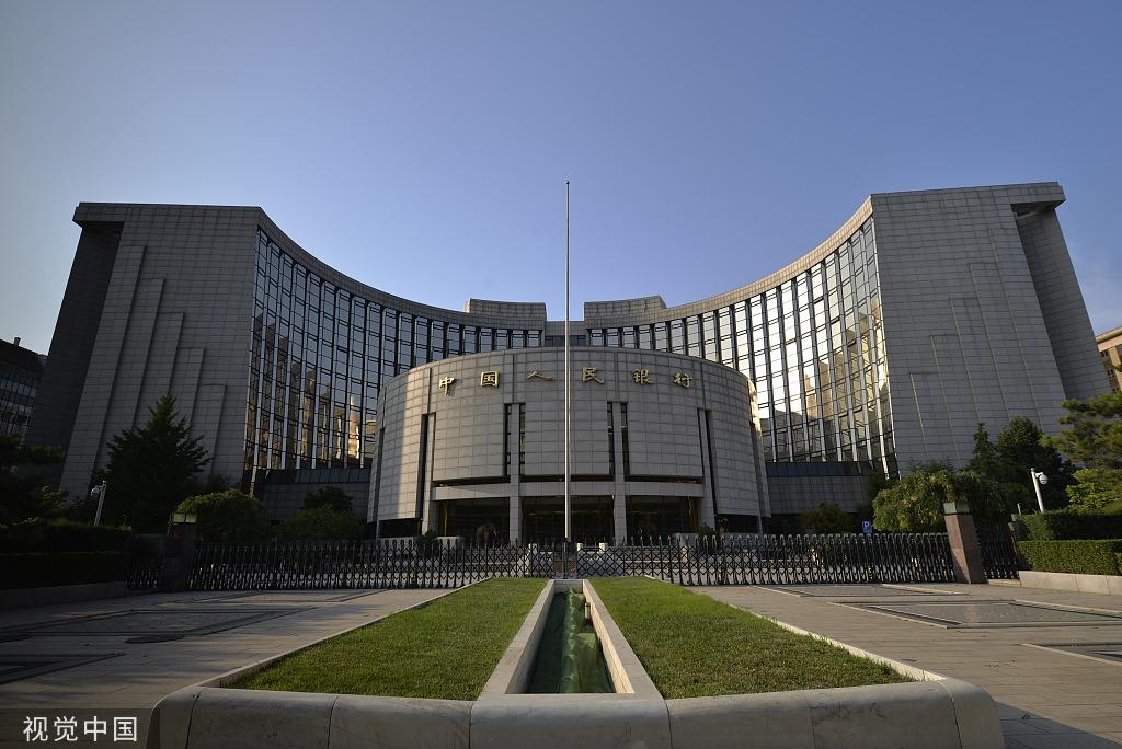 中国人民银行香港成功发行100亿元人民币央行票据