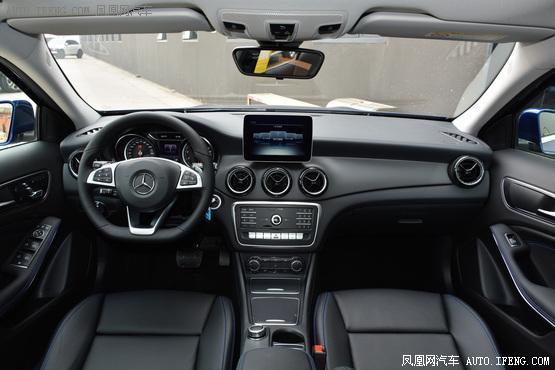 奔驰CLA级售价23.28万起 欢迎试乘试驾__凤凰网