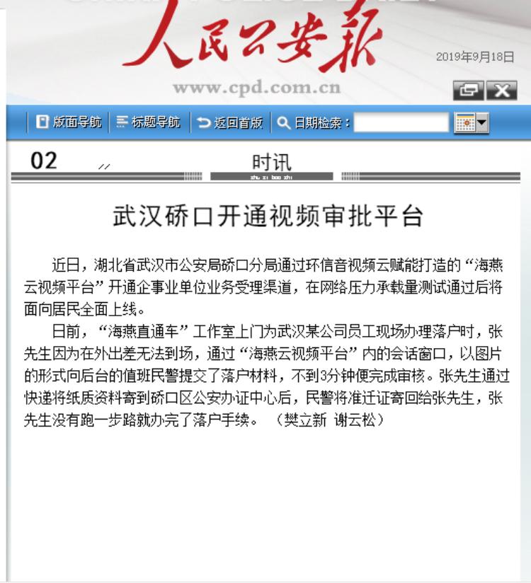 http://www.whtlwz.com/tiyuyundong/46392.html