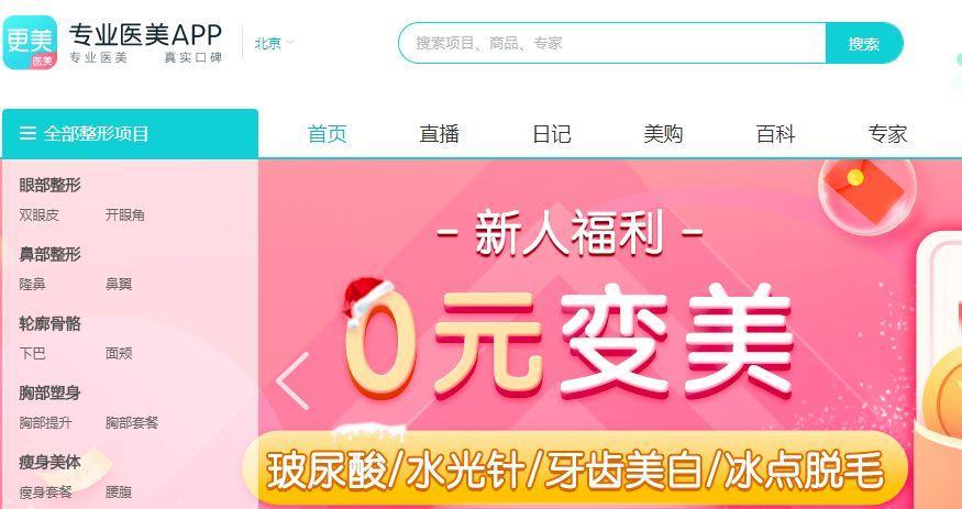 周冬雨 肖像权 科技 案件 艺人 明星 纠纷 app 王一博 冯小刚