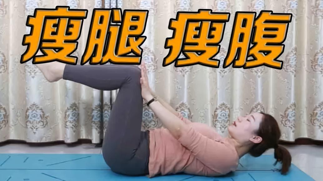 【减肥39天】轻断食挑战成功!减肥吗溶毯远红外能脂图片