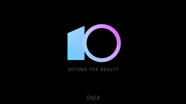 從硬件美學到軟件美學 華為EMUI10體驗改進有多大?