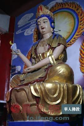 佛教徒为何要在中秋之夜礼拜月光遍照菩萨?