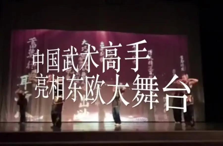 洋学员展示中华武术魅力