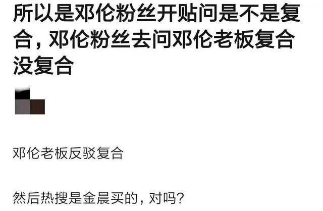 娱乐圈第一剐蹭王,她恶心了邓伦又打上baby的主意?