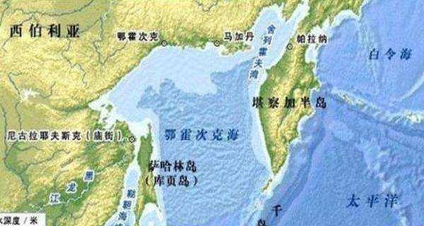 库页岛上中国人现状
