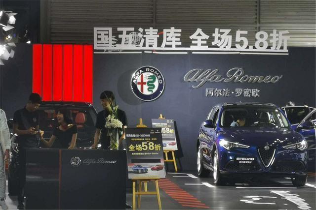 阿尔法罗密欧打58折依然卖不动,性能车真的不适合中国?