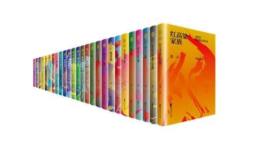 重庆三日游_诺贝尔文学奖颁发在即 莫言现身北京说了啥?