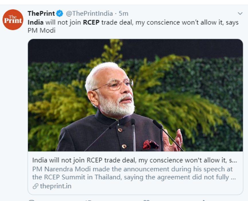 印度突然宣布不加入RCEP 外媒:担心中国占便宜
