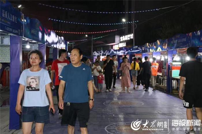 """""""油城记忆,商业老街"""" 东营商河路夜市正式启动"""