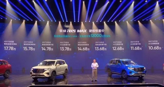 能拉动波音737的RX5 MAX最低只要10.68万元,你心动了吗?