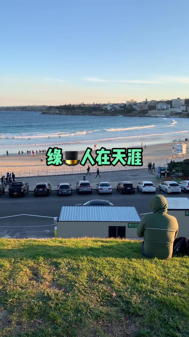 悉尼风景优美